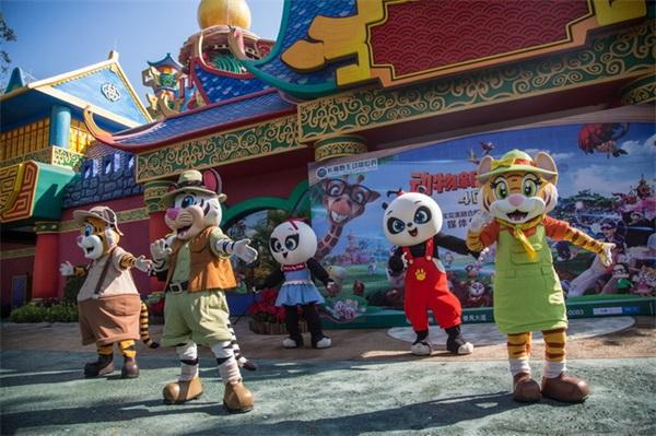 广州长隆野生动物世界4d影院初体验
