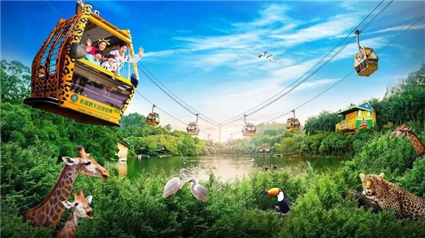 成都国色天乡动物王国等动物主题乐园项目服务经验,智汇研究认为策划